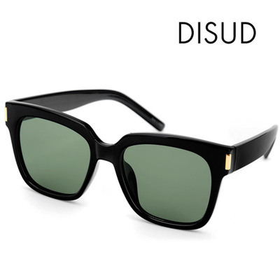 [DISUD] Black(Green) DS6190_B_GR 본사정품/본사AS